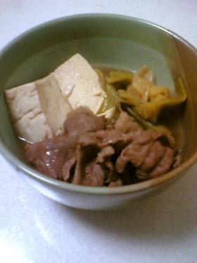 我んとこの、肉豆腐