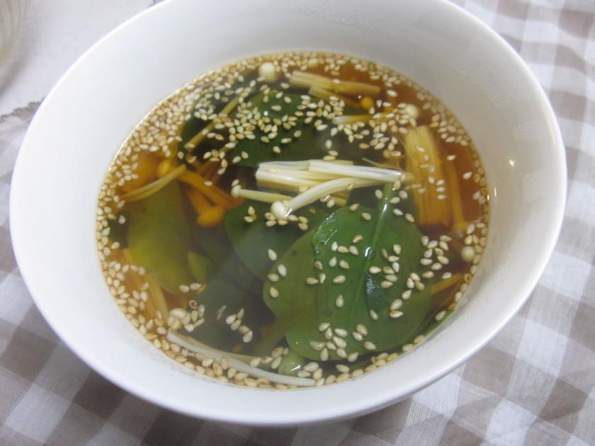 ツルムラサキのダシダスープ