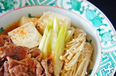 きっちり美味しい☆肉豆腐