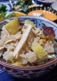 醤油麹で作るさつま芋ご飯♡