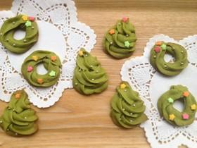 クリスマス☆ツリー&リースクッキー
