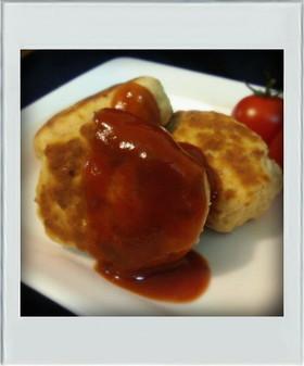 ■糖質制限■おからハンバーグ簡単お弁当昼