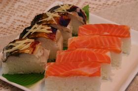 (写真有)牛乳パックで!サーモンの押寿司