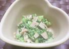 蕪の葉とベーコンで洋風箸休め