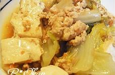 豆腐と白菜の生姜あんかけ