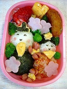ひなまつり弁当(2006.03.03)