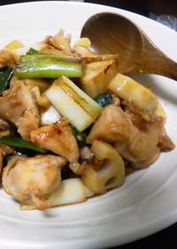 鶏肉と蓮根と長葱の香ばし炒め