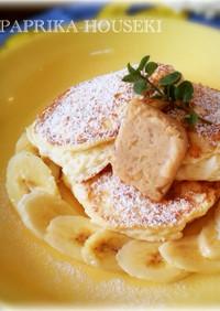 おうちで♡bills風リコッタパンケーキ