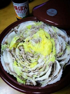 タジン鍋 白菜豚肉重ね蒸し