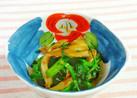 ほうれん草・菊菜と舞茸のおかか和え♪