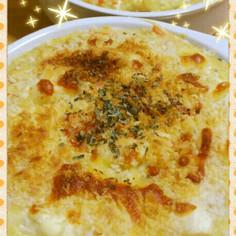 簡単♪お豆腐と野菜のクリームグラタン