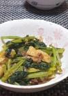 小松菜とアゲの煮物のおかか和え☆