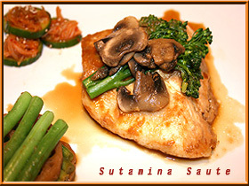 白身魚のスタミナソテー