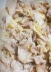 簡単!豚肉キャベツのクリーム煮