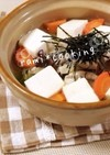 白菜と豆腐のポカポカ生姜鍋