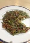 水菜、人参、ピーマンの種も入ったチヂミ☆