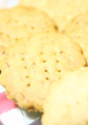 たっぷり生姜でぽかぽかジンジャークッキー