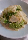 超簡単☆やみつき白菜サラダ