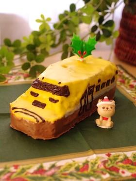 ドクターイエローの簡単クリスマスケーキ