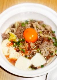 土鍋で☆牛肉豆腐