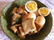 豚バラ肉と厚揚げの煮物の写真