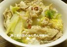 簡単!豚こま×白菜(^ω^)中華丼