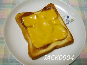 サラミ&チーズ・トーストで朝ごパン♪