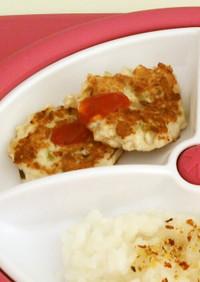 離乳食後期☆ササミと豆腐のハンバーグ☆
