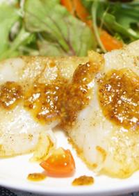 白身魚のソテーメープルマスタードソース