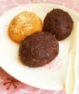 ✿材料3つ!!切り餅とご飯で簡単おはぎ✿