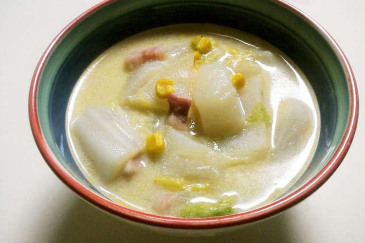 煮 白菜 ベーコン クリーム
