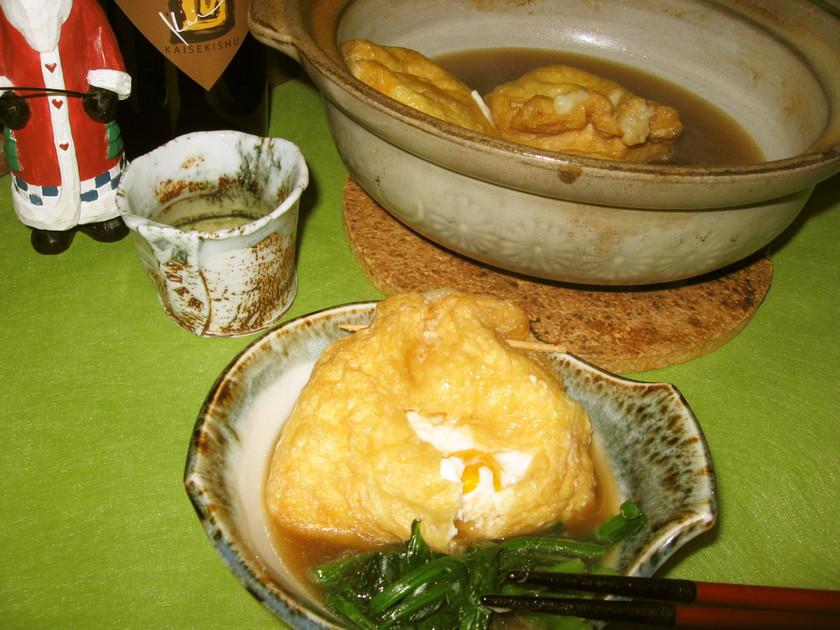 熱々フワフワ♪加賀丸芋の袋煮鍋