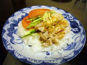 チキンライス(鶏飯)