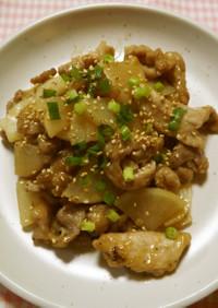 大根と豚肉の甘味噌炒め