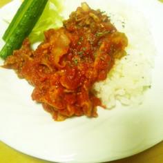 豚こま肉のトマト煮込み