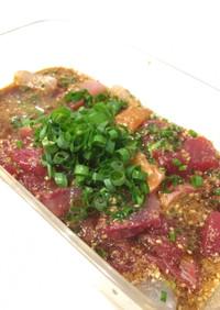 りゅうきゅう(大分の郷土料理)