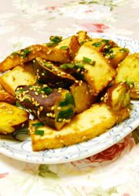 ❤薩摩芋と厚揚げのはちみつ味噌ニラ炒め❤