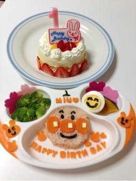 1歳 誕生日ケーキとアンパンマンご飯