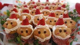 サンタカップケーキ☆ クリスマス