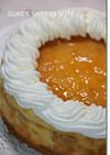 洋梨のスフレチーズケーキ