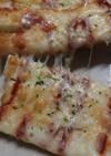 食パンのミミで簡単スティックピザ!