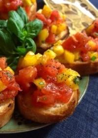 フレッシュトマトとパプリカのブルスケッタ