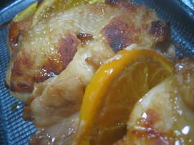 オレンジ風味の幽庵焼き