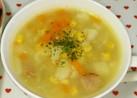 野菜がたっぷり食べれる✰美味しいスープ