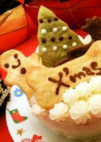 グレインフリー 犬用クリスマスケーキ♪