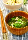 ❀春菊ときのこのお味噌汁❀