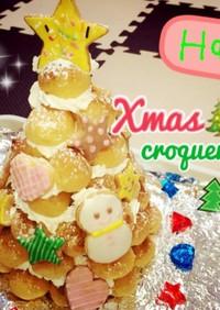 ▲クリスマスケーキ簡単クロカンブッシュ▼