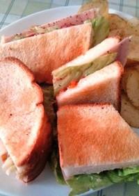 ハム&フレッシュ野菜でトーストサンド