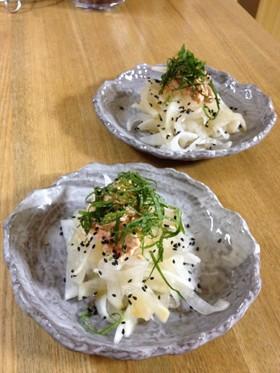 ☆大根と鮭フレークのサラダ☆