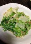 冬の定番!白菜のマヨポン酢和え